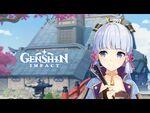 "Character Teaser - ""Kamisato Ayaka- The Homeward Heron"" - Genshin Impact"
