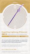 Weapon Card Engulfing Lightning