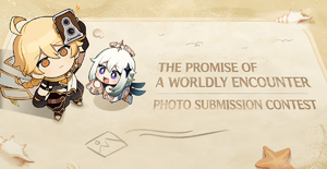 """""""The Promise of a Worldly Encounter"""" Photo Submission Contest"""