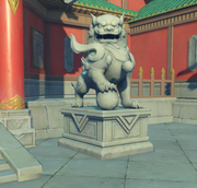 Shishi Statue Screenshot