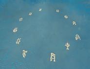 Dragonspine Ruin Grader Puzzle Language