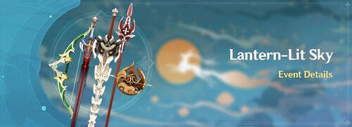 Battle Pass Lantern-Lit Sky.jpg
