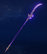 Weapon Engulfing Lightning 2nd 3d