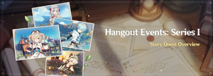 Hangout Events Series I.png