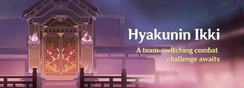 Hyakunin Ikki.png