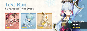 Test Run - Character Trial Event