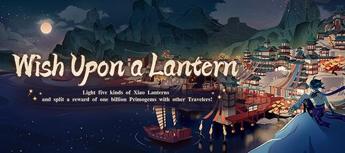 Wish Upon a Lantern.png