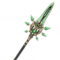 Weapon Primordial Jade Winged-Spear.png