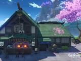 Kiminami Restaurant