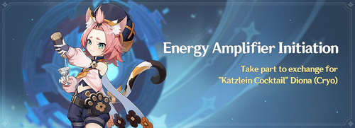 Energy Amplifier Initiation.png