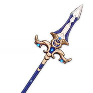 Weapon Royal Spear 2nd