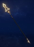 Weapon Vortex Vanquisher 3D