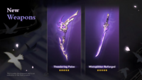 Version 2.0 5 Star Weapons.png