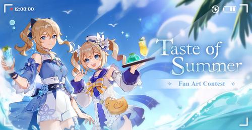 Taste of Summer Fan Art Contest.png