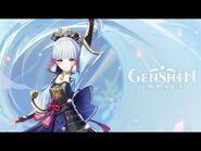 "Collected Miscellany - ""Kamisato Ayaka- Snowdance Heron"" - Genshin Impact"