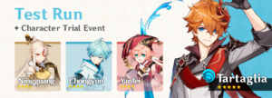 Test Run - Character Trial Event/2021-10-13