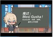 Mosi gusha