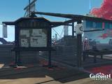 Ritou Harbor Bulletin Board