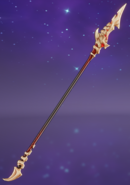Weapon Dragonspine Spear 2nd 3D