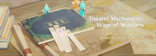 Theater Mechanicus Stage of Wonders.png