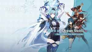 Splashscreen Born of Ocean Swell