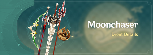 Battle Pass Moonchaser.png