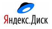 Базовый (Яндекс)