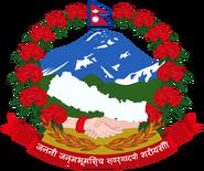 Godło Nepalu