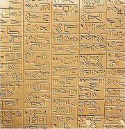 310px-Sumerian 26th c Adab.jpg