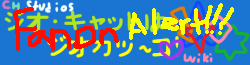 Geokatsu~ko! Fanon Alert!!.png