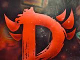 Official Demon List