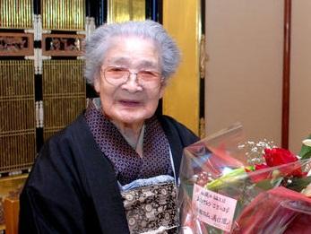 Misaho Hosokawa