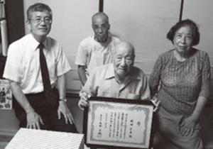 Masakichi Kajita