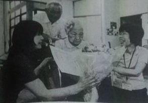 Michiko Yamazaki