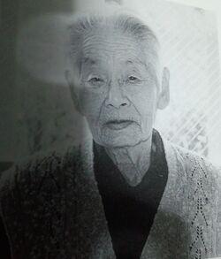 Kane Akazawa
