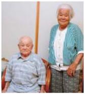 Makaru Nakanishi Aged 107