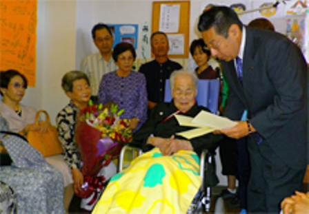 Matsuyo Kageyama