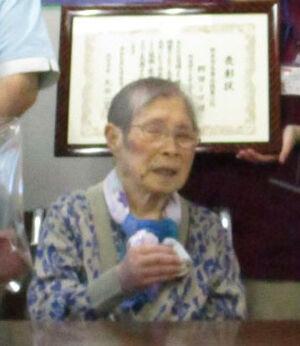 Misa Yanagida