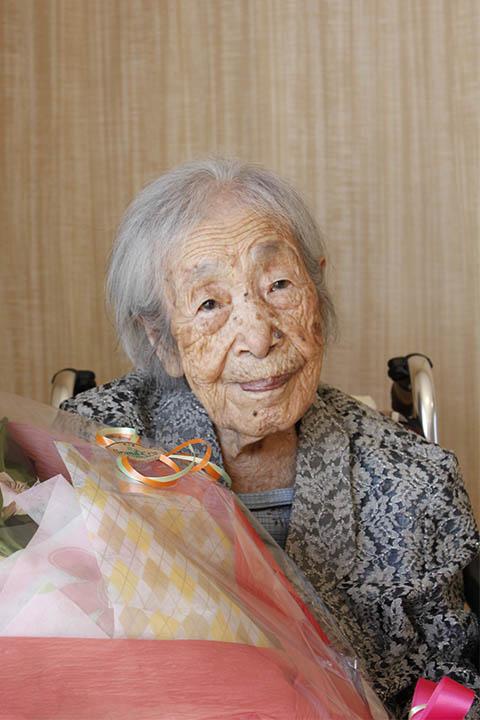 Haru Takagi