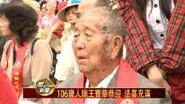 Wang Baohua 104
