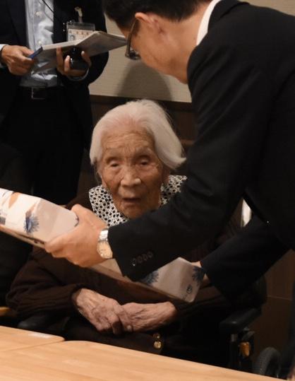 Shiki Fukuda