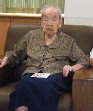 Yoshi Kitamura