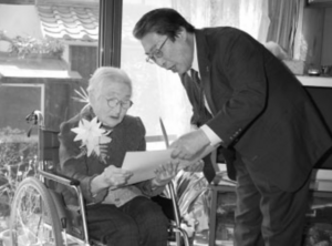 Koshika Kasu