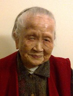 Xinye Liang