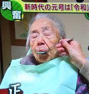 Hama Yasukawa1