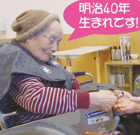Masako Kurisu