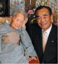 Chiyo Shiraishi