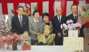 Shin Hosono