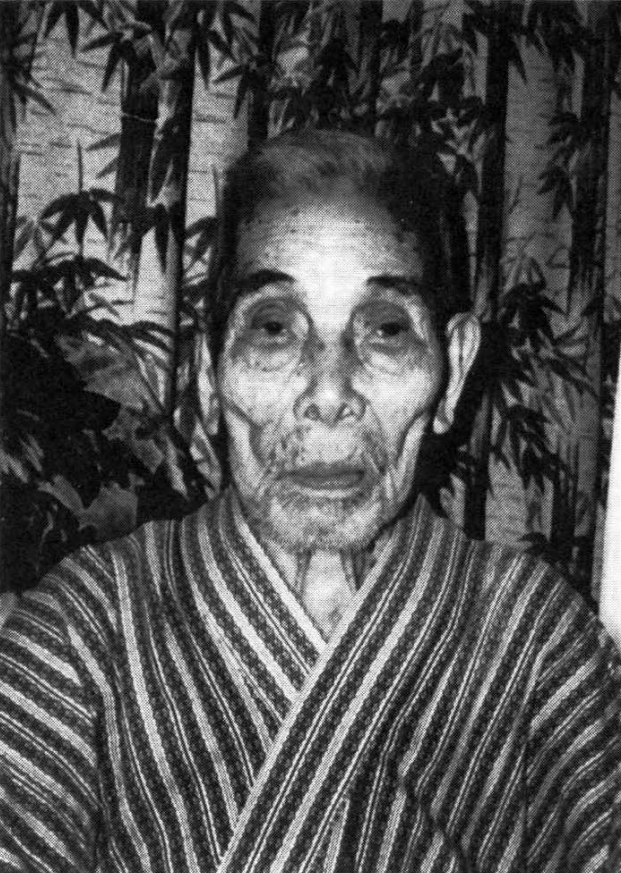Gengan Tonaki
