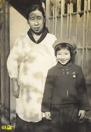 Shin Matsushita